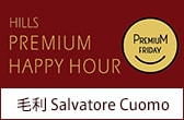 "We hold plan in Roppongi Hills ""Mori Salvatore Cuomo"" on premium Friday!"