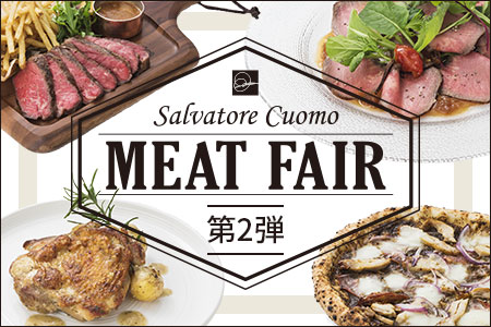 "All loving meat gather; ""MEAT FAIR!"""