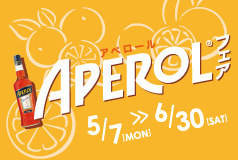 "We start on ""aperorufea"" Monday, May 7 by good cocktail noisily cheerily at some stores in early summer!"