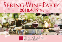 "The Kitchen薩瓦托雷銀座""SPRING WINE PARTY"""