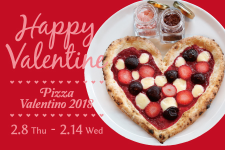 "Cute dessert pizza ""Pizza Valentino 2018"" which performed topping of dark cherry and strawberry"